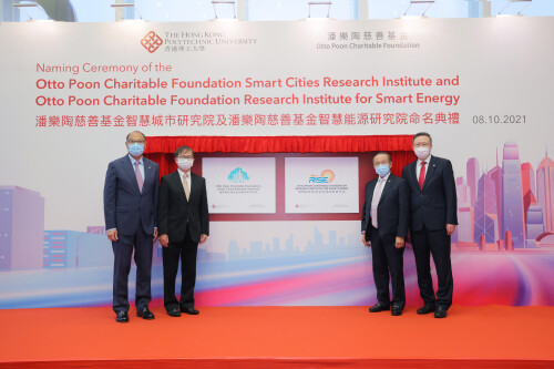 PolyU Receives Support To Establish Research Institutes for Smart Cities and Smart Energy